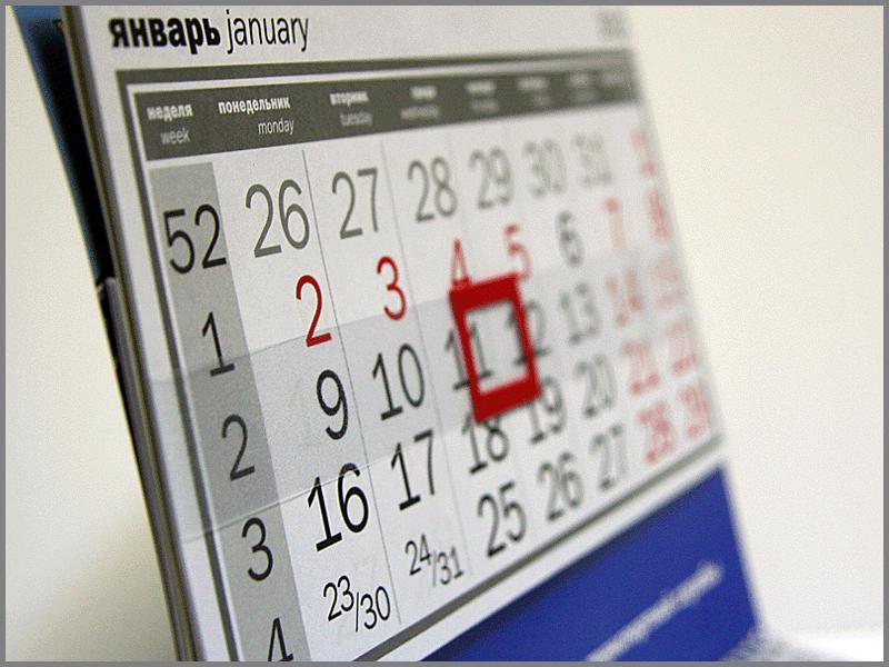 График работы офисов «Бон Тон» в новогодние праздники