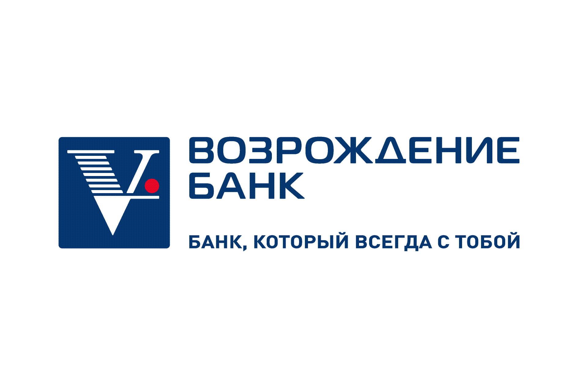 Выгодная ипотека от банка «Возрождение» в ЖК SREDA