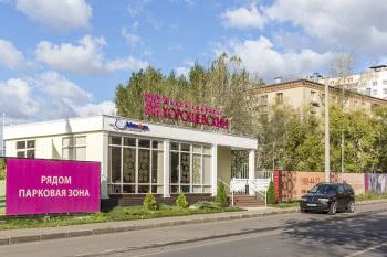 Изменение графика работы офиса продаж ЖК «Хорошевский»
