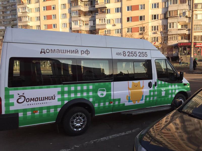 Бесплатный микроавтобус от метро Марьино до офиса продаж «Домашний»