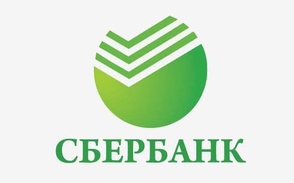 Доступная ипотека от Сбербанка: ставки снижены!