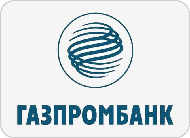 Акция от Газпромбанка: снижение ставки до 9,5%