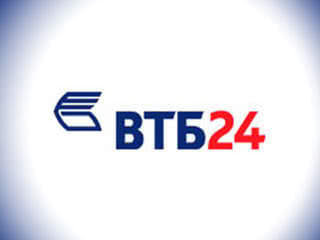 Ипотека от ВТБ 24 – ставки снижены!