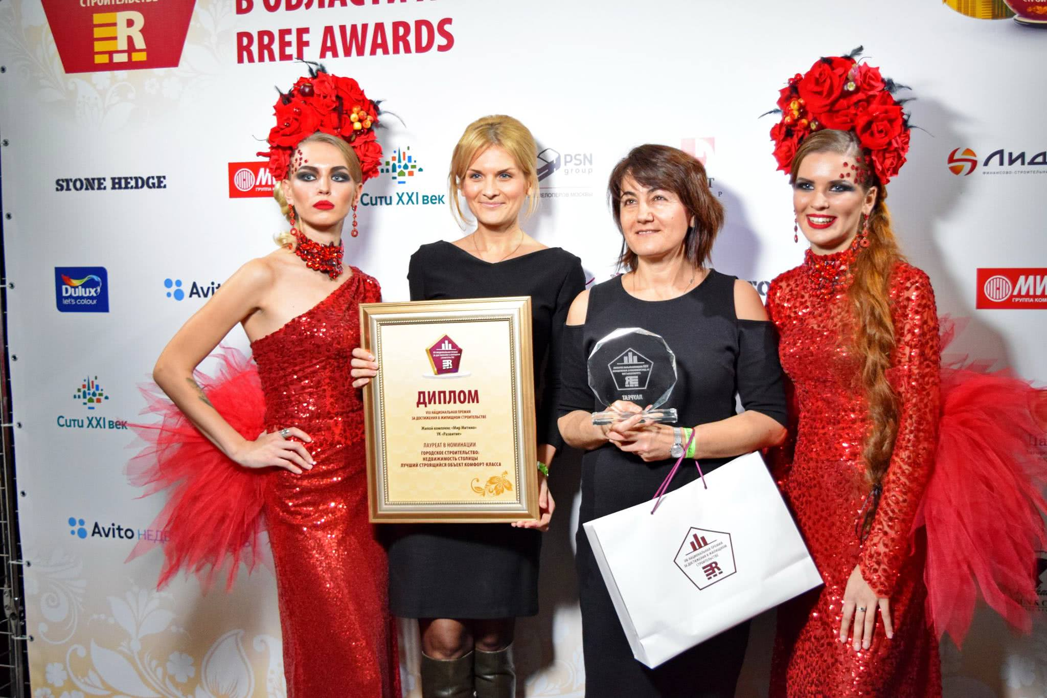 ЖК «МИР Митино» занял лидирующую позицию в премии RREF AWARDS