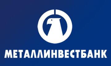 Акция «С Новым годом!» от Металлинвестбанка: минус 0,5% на ипотеку
